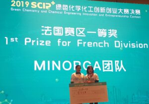 Read more about the article SCIP+ 2019